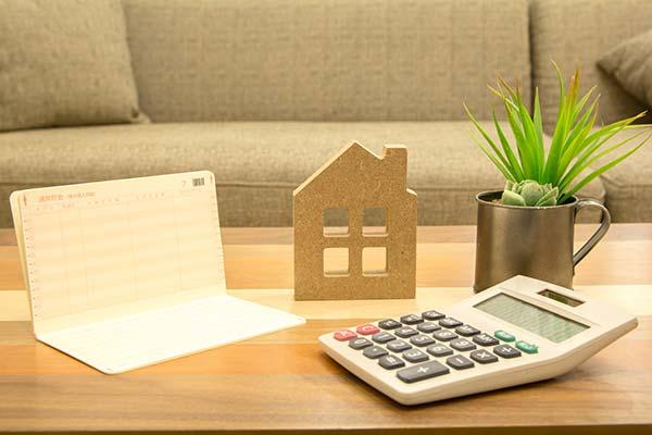refinancement-hypothecaire-avantages-levier