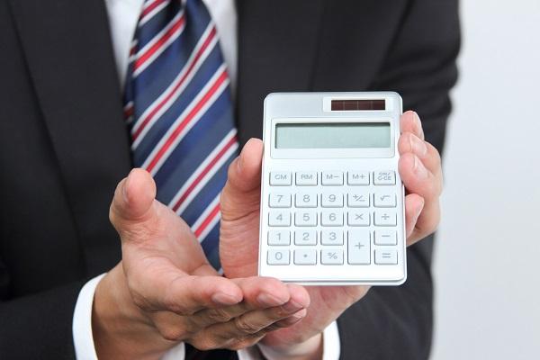 calculer refinancement hypothecaire maximum